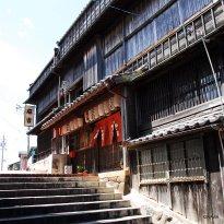 Ise Machikado Museum