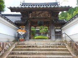 Gakuonji Temple