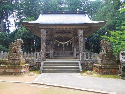 Awaga Shrine