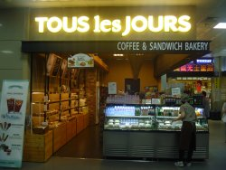 TOUS les JOURS , Gimhae International Airport