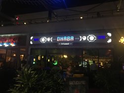 Dhaba by Claridges