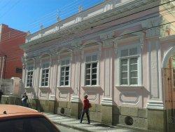 Oswaldo Russomano Municipal Museum