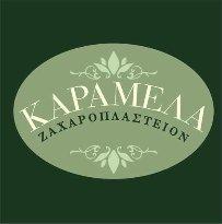 Karamela Zaxaroplasteion