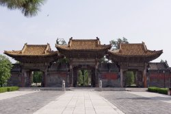 The Xiyue Temple