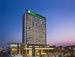 Holiday Inn Putian Xiuyu