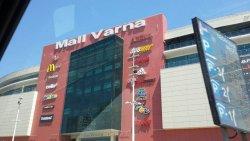 Varna Mall