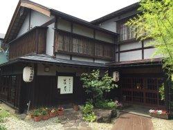 Tema Hima Utsuwa Tabi