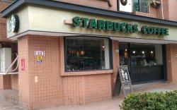 Starbucks - Longquan
