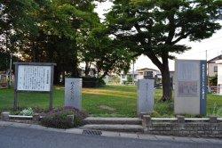 Ruins of Hokusanbara Junkyo