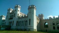 Kosava Castle