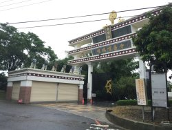 Karma Kagyu Temple