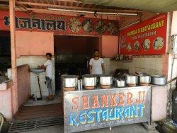 Shankar Ji Restaurant