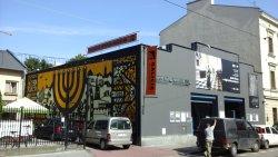 Musee Juif Galicja