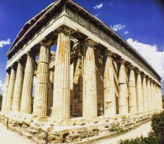 Ancient Agora of Athens