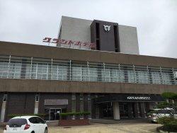 Bihoro Grand Hotel