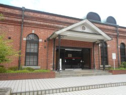 Hiroshima City Museum of History and Traditional Crafts