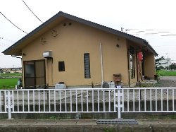 Itasanchi