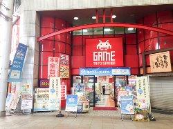 Taito Station Hiroshima Kamiyacho