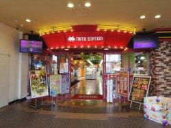 Taito Station, Toyohashi