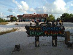Sekolah Dasar Muhammadiyah - Laskar Pelangi