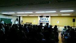 Nanso Community Center