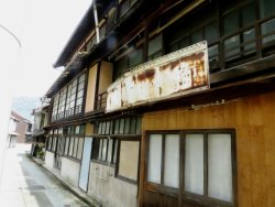 Kinoe Old Streets