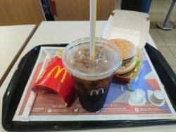 McDonald's Nagaokatenjin