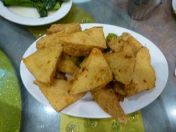 Deep Fried Bean Curd with Spicy Salt & Chili