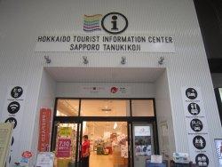 Hokkaido Tourist Information Center