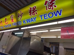 Toa Payoh Fried Kway Teow
