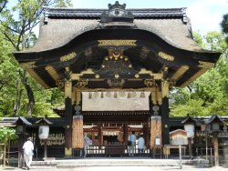 Toyokuni Shrine Karamon
