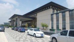 Lianyungang Hua Guo Mountain International Hotel