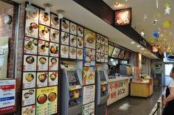 Sano Service area Down Line Snack Corner
