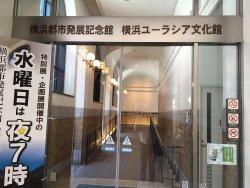 Museum of Yokohama Urban History