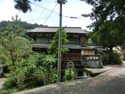 Koyabu Onsen