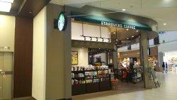 Starbucks Coffee Iias Tsukuba