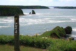 Azechi no Misaki