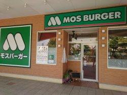 Mos Burger Otori Wings