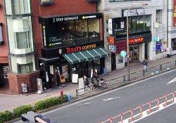 Tully's Coffee Iidabashi East Entrance