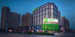 Holiday Inn Hulun Buir