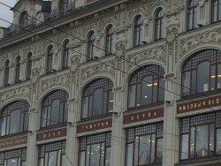 Merchant House Esders & Skheyfals
