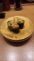 Gourmet Kaiten-Zushi Kantaro Kamiiso