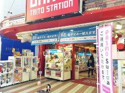Taito Station, Tokorozawa