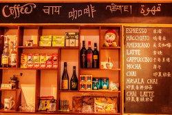 Brahmaputra Indian Restaurant