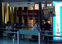 McDonald's Amuplaza Hakata
