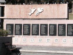 Monumento a Combatientes de Malvinas