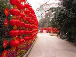 Mianyang Renmin Park