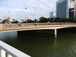 Nishi Ohashi Bridge