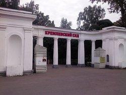 Kremlevskiy Garden