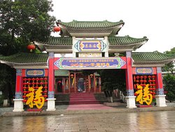 Dongyue Temple of Dongguan
